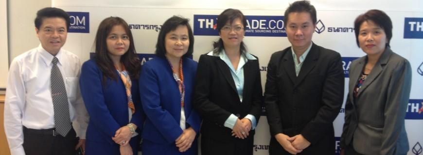 บรรยายขายสินค้าบน Amazon.com ให้กับสมาคมเครื่องเขียนแห่งประเทศไทย