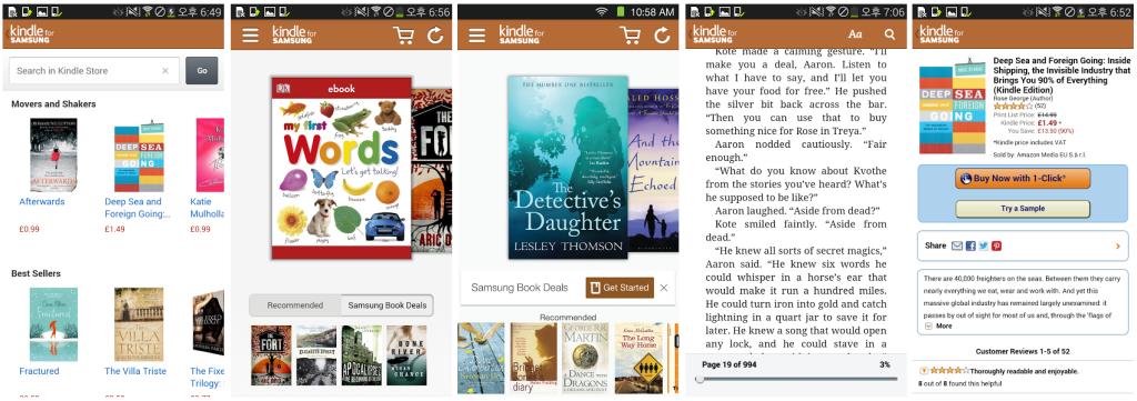 ซัมซุง, Amazon , E-Book ,สมาทโฟน ,Galaxy