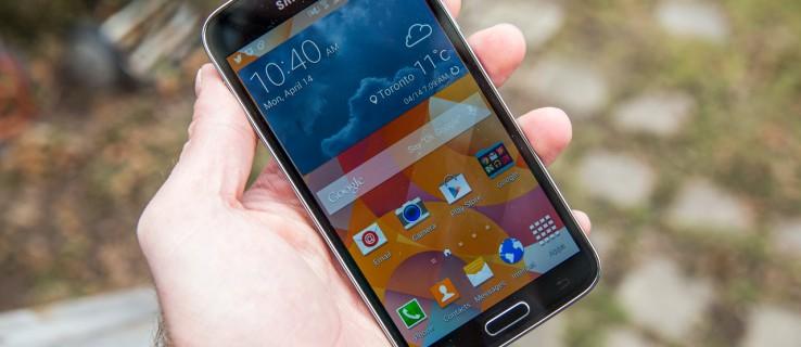ซัมซุงและ Amazon จับมือสร้างแอพอ่าน E-Book บนสมาทโฟน Galaxy
